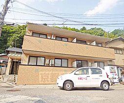 京都府京都市北区上賀茂山本町の賃貸アパートの外観
