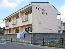 三重県松阪市大津町の賃貸アパートの外観