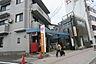 周辺,ワンルーム,面積18.06m2,賃料5.0万円,,,長崎県長崎市扇町