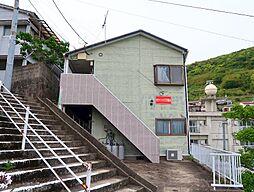 長崎駅 1.9万円