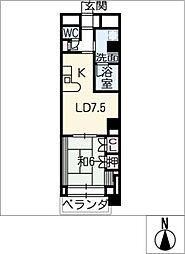 錦ハーモニービル[5階]の間取り