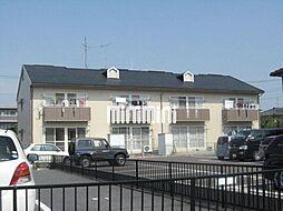 ファミールタウン[2階]の外観