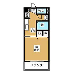鹿島橋 3.3万円