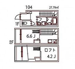 広島電鉄宮島線 広電廿日市駅 徒歩6分の賃貸アパート 1階ワンルームの間取り