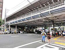 中目黒駅(現地まで1040m)