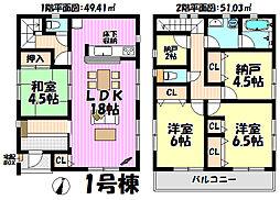 本星崎駅 3,290万円