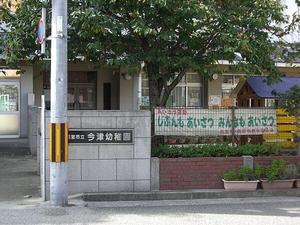 兵庫県西宮市今津曙町の賃貸マンションの画像
