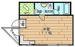 高岡マンション[3階]の間取り