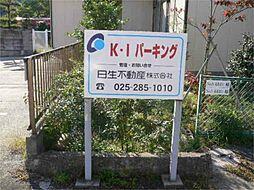 新潟駅 0.5万円