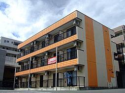 オーチャードマンション(1F)[1階]の外観