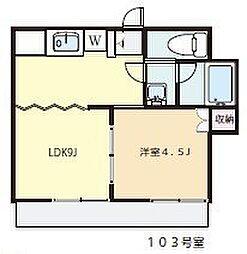 第2豊田マンション[1階]の間取り