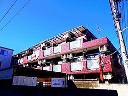煉瓦館59[1階]の外観