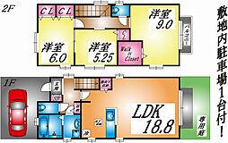 [一戸建] 兵庫県神戸市灘区篠原北町2丁目 の賃貸【/】の間取り