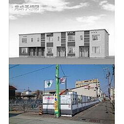 静内駅 5.1万円