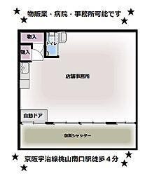 桃山南口駅 1.4万円