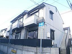 兵庫県神戸市灘区八幡町1丁目の賃貸アパートの外観