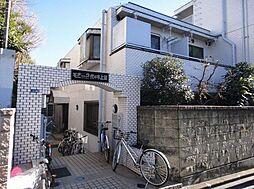東京都渋谷区大山町の賃貸マンションの外観