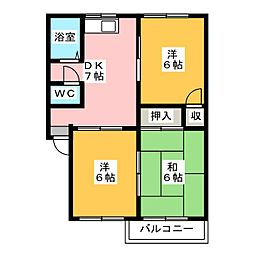 フォーブル九の城[2階]の間取り