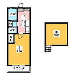 パルハイム'99[2階]の間取り