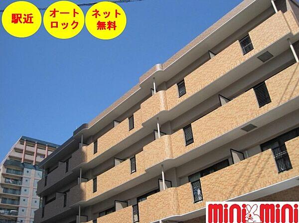 グロース駅前 3階の賃貸【佐賀県 / 佐賀市】