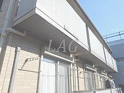 東京都板橋区東山町の賃貸アパートの外観