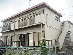 メゾン八ヶ崎B[1階]の外観