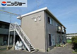 サンハイツ飯田[1階]の外観