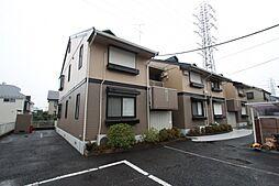 東京都三鷹市中原3丁目の賃貸アパートの外観