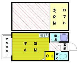 メゾンYN2[2階]の間取り