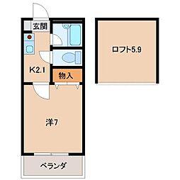 コスモコートコサコ[1階]の間取り