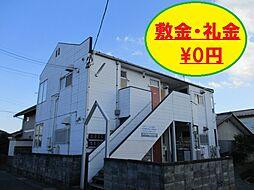 福島学院前駅 2.8万円