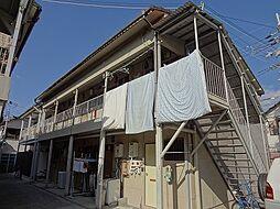 大阪府豊中市螢池南町1丁目の賃貸アパートの外観