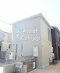 JR中央線 西荻窪駅 徒歩12分の賃貸テラスハウス