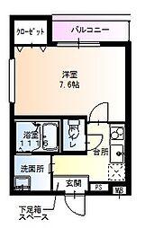 フジパレス塚口東5番館[2階]の間取り