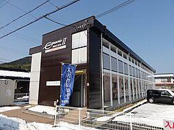 西舞鶴駅 3.7万円