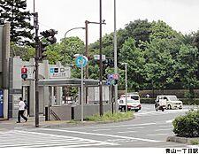 青山一丁目駅(現地まで480m)