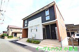 大保駅 5.3万円