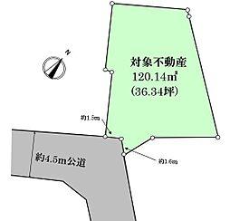 菊名16分36.34坪・上の宮2丁目売地