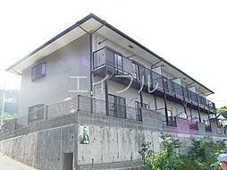 小坂ハイツ[2階]の外観