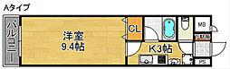 モンターニュロンドI[3階]の間取り