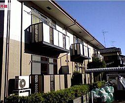 埼玉県東松山市五領町の賃貸アパートの外観