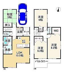 橋本駅 2,080万円