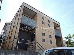 [テラスハウス] 兵庫県相生市ひかりが丘 の賃貸【/】の外観