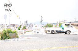 宝塚市中筋1丁目