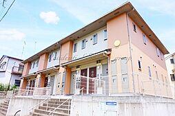 神奈川県横浜市栄区長尾台町の賃貸アパートの外観