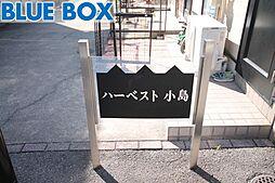 [テラスハウス] 愛知県小牧市大字久保一色 の賃貸【/】の外観