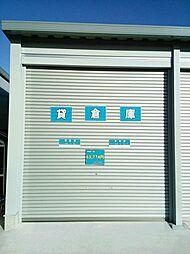 芝山千代田駅 1.3万円