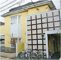 神奈川県横浜市中区簑沢の賃貸アパートの外観