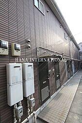 東京都葛飾区水元1丁目の賃貸アパートの外観