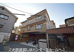 大阪府枚方市宮之阪3の賃貸マンションの外観